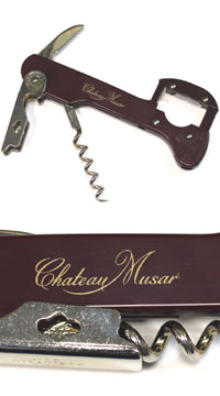 Model 41 Branded Corkscrew