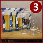 Spiegelau Beer Classics Glasses