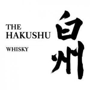 hakushu-logo