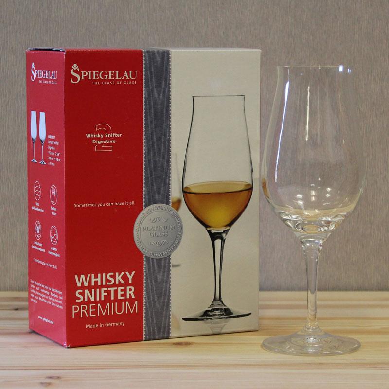Spiegelau whisky snifter glasses set of 2 glassware uk - Spiegelau snifter ...