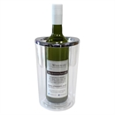Plastic Oval Wine Cooler & Ice Bucket - Clear