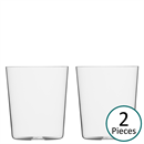 Mark Thomas Selection Water Tumbler / Glass - Set of 2