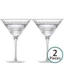 Zwiesel 1872 Bar Premium 1 Cocktail & Martini Glass - Set of 2