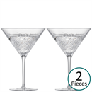 Zwiesel 1872 Bar Premium 2 Cocktail & Martini Glass - Set of 2