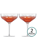 Zwiesel 1872 Bar Premium 2 Large Cocktail Cup Glass - Set of 2