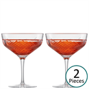 Zwiesel 1872 Bar Premium 2 Small Cocktail Cup Glass - Set of 2