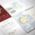 De Long's Wine Map of the Iberian Peninsula (Spain & Portugal) - Bookshelf Edition